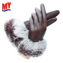 2016 New Women Winter Outdoor Worm Fashion Female leather Gloves Touch Screen Wrist Gloves Mittens