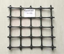Soil Reinforcement Triaxial Geogrid/Biaxial Geogrid