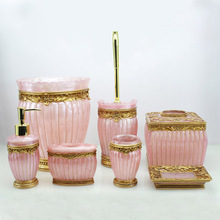 Wholesale new design 7pcs pink polyresin accessory set elegant bathroom complete set
