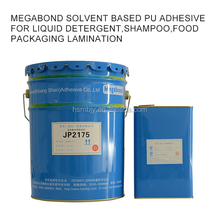 Packing usage solvent based best selling bonding boiling type adhesive glue