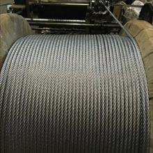 7*7 galvanized steel wire rope