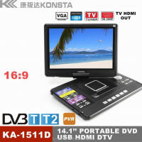 14 inch portable dvd player with digital tv tuner DVB T T2 ISDB IDTV ATSC portable player with ATV