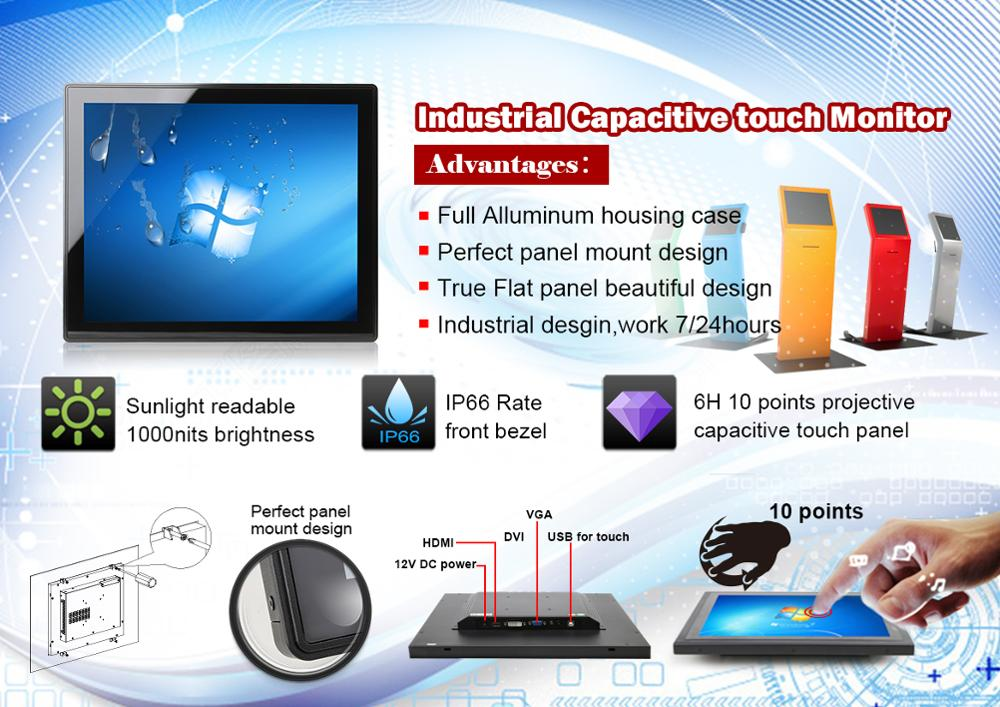 19 inch Sunlight readable 1000nits brightness capacitive touch monitor for Industrial Automation