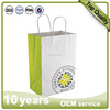 White Disposable Twisted Handle Shopping Bag Paper Packaging Bag