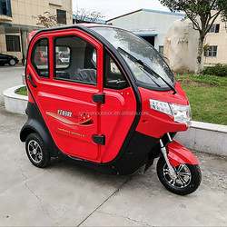 Electric three wheel car for sale/adult use electric power motor passenger tricycle/electric solar car in America