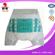 Disposable Cheap adult diaper with good quality from China