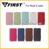 2014 New arrival!! hot selling mobile phone case,phone case for samsung note 2