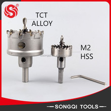 Stainless Steel Cutting HSS M2 Hole Saw Drill