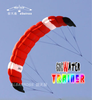2013 NEW CHINESE 2.6M POWER KITE DUAL LINES TRAINER SURFING/SURF KITE/WHOLESALE PRICE/HOT SALE/FREE SHIPPING