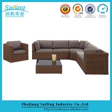 Patio Sofa Set Style Plastic Rattan Outdoor Garden Furniture Sale