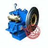 Hangzhou Advance Marine gearbox for marine engine used MB170 Ratio 1.97 to 5.88