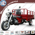 150cc motorized three wheeler for sales disc break MTR