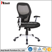 office chair pictures ergonomic mesh office chairs colors optional furniture china suplier