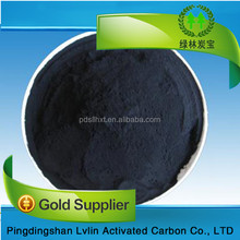 wine decolorization powdered activated carbon price