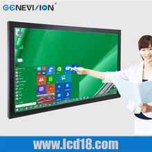19 Inch Cheap Android 3G/wifi all in one pc for school teaching Touch Screen