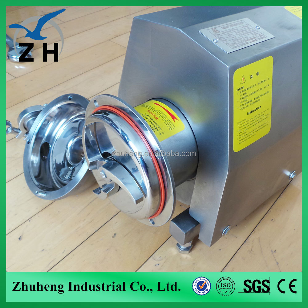 centrifugal pumps for water food grade Sanitary centrifugal pump
