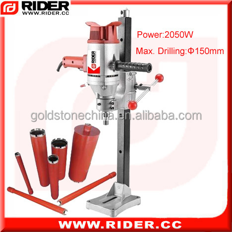 2050w 150mm hilti drilling machine price core drilling machine