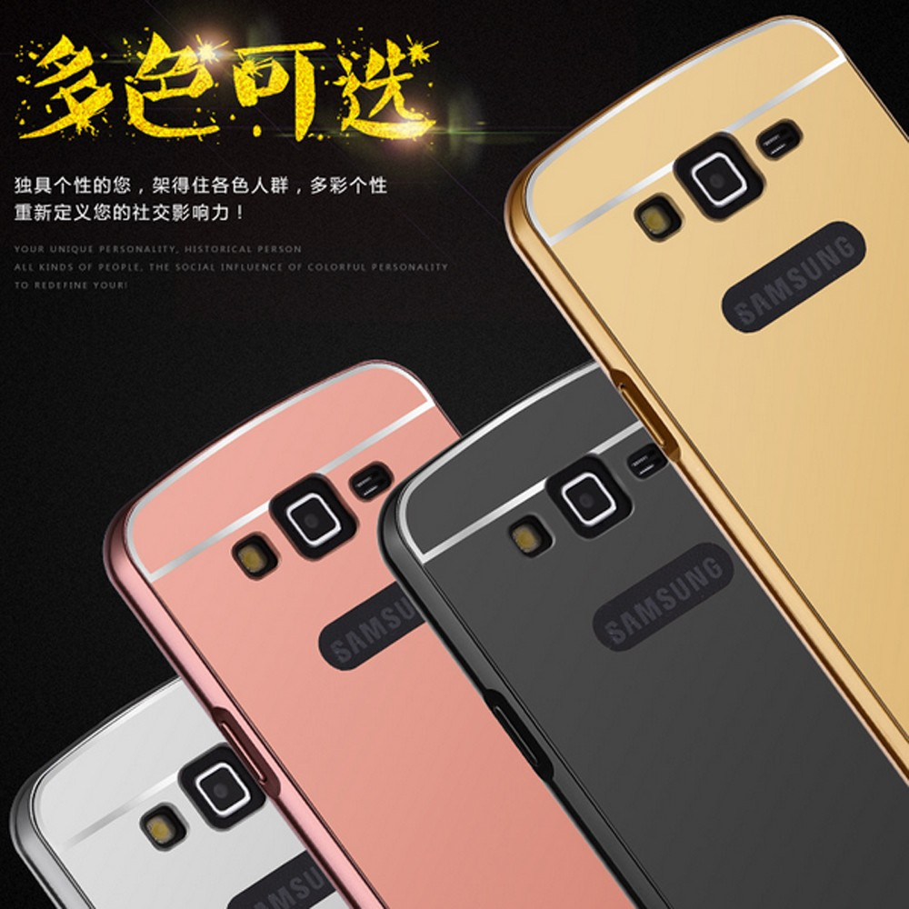 PC mirror back cover bumper case for samsung galaxy j5 Aluminum metal case