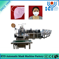 2016 New Fully Automatic Disposable Butterfly Mask Making Machine