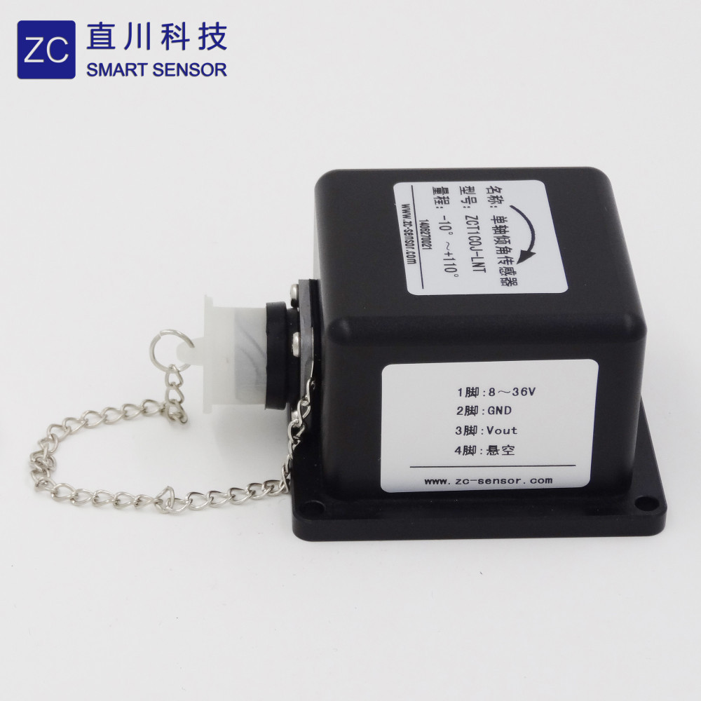 factory wholesale price analog 1 axis robust mems tilt sensor leading manufacturer