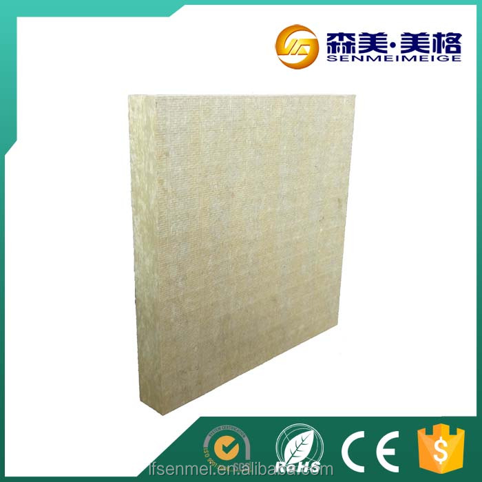laine de roche cube cut agro laine min rale autres mat riaux d 39 isolation id de produit. Black Bedroom Furniture Sets. Home Design Ideas