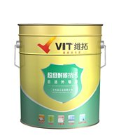 VIT Solvent- based anti-static paint (5L/18L) for plant Made in China
