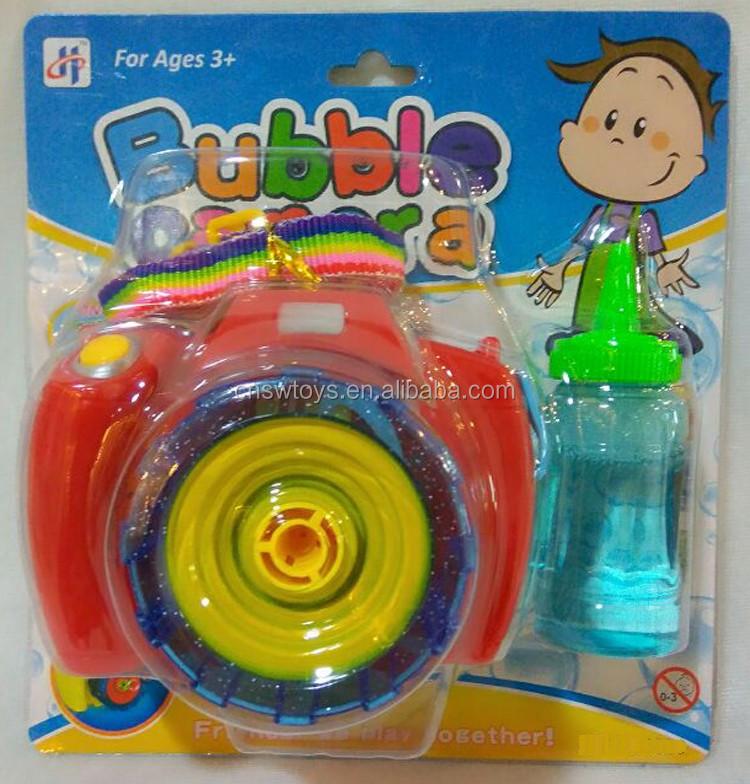 Cartoon bubble toy2.jpg