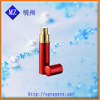 Aluminum Refillable Perfume Atomizer 5ml 8ml 13ml