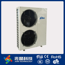 50Hz 220V/380V Air to water heat pump EVI split heat pump water heater with CE