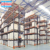 warehouse storage rack equipment system