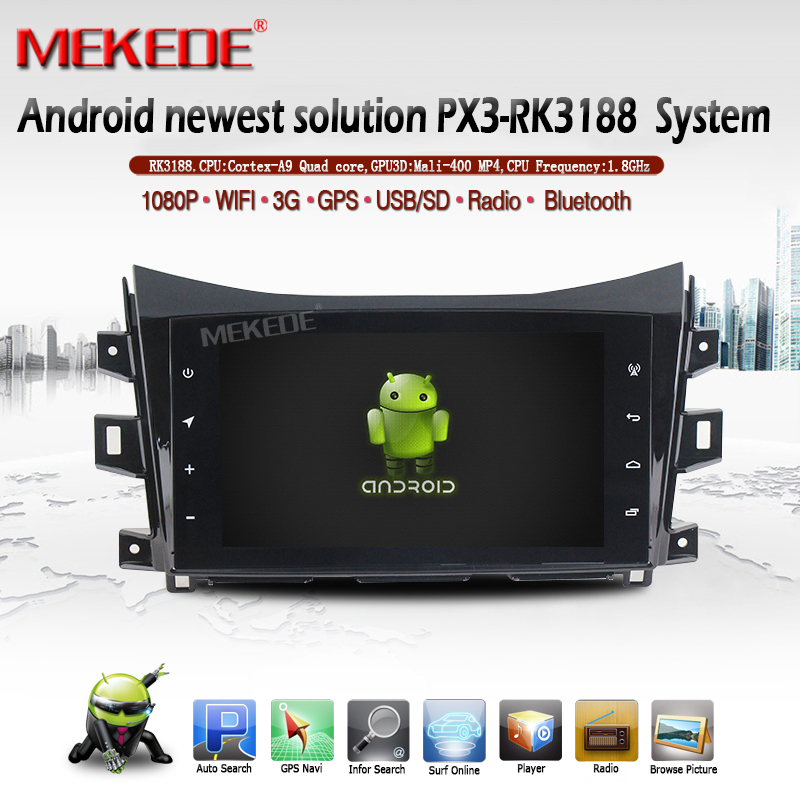"10.1""big screen Android5.1.1 Quad core Car DVD Radio GPS Stereo Navi Player for Navara NP300 frontier"