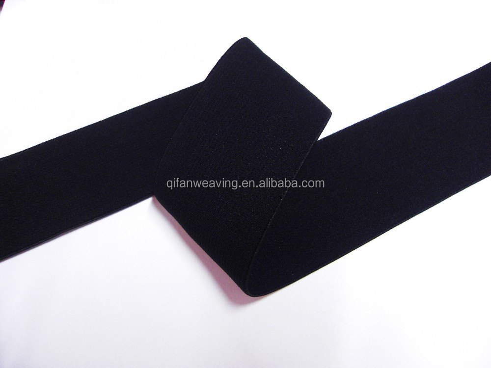 50mm BLACK SOFT WOVEN ELASTIC WAISTBAND