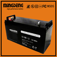 ups manufacturer sel battery 100amp with high quality