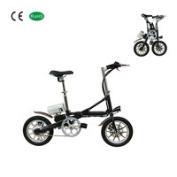16 Inch carton steel frame adult mini folding electric bike for sale