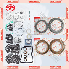 09G automatic transmission overhaul kit kit for VW from Transpeed.