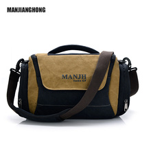 Bags Messenger Men Crossbody Camera Bag DSLR Camera Bag