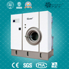 dry cleaning machine hydrocarbon, dry cleaning machines manufacturers, ilsa dry cleaning machine