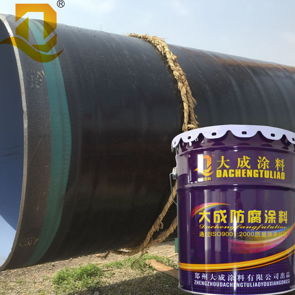 High Build Epoxy Coal Tar Based Resistance Paint coating