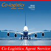 lufthansa air cargo freight rates shenzhen to germany ----Apple(skype:colsales32)