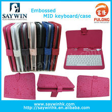 "Hot selling embossed tablet pc case with keyboard colorful 7""/8""/9""/9.7""/10.1"""