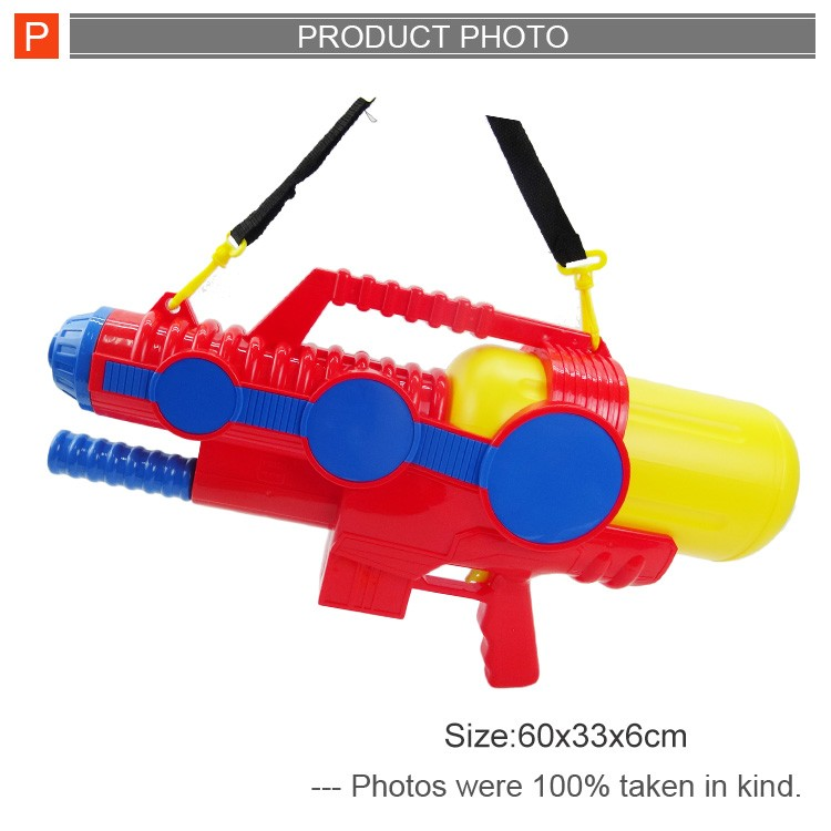 Big size summer toys super power water spray gun toy
