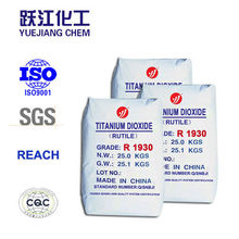 High purity (TiO2) Rutile Titanium Dioxide High grade