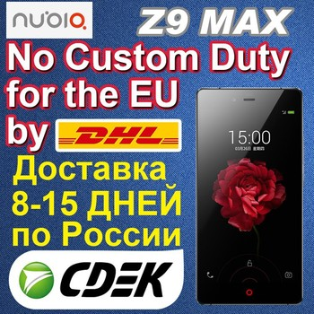 ZTE Nubia Z9 Max 5.5 inch Screen 4G Android 5.0 Smart Phone, Qualcomm MSM8994 Octa Core 1.5-2.0GHz, RAM 3GB, ROM 16GB, FDD-LTE