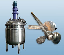 Jacketed Mixing Tank
