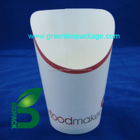Hot sale biodegradable paper cup, disposable chips cup