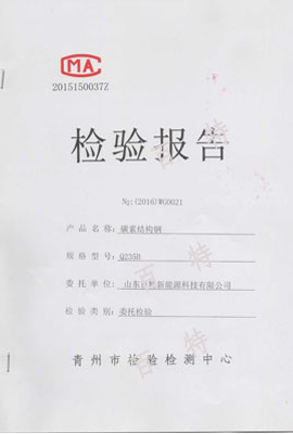 China Metrology Accreditation