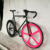 700C 5 Spokes single speed fixie gear bike