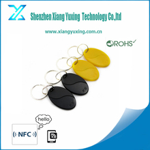 EM4200 EM4100 RFID key tag for building