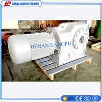 Chinese good quality agricultural worm gear reduce reducers