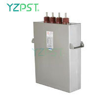 7200kW electric locomotive Capacitor for less loss